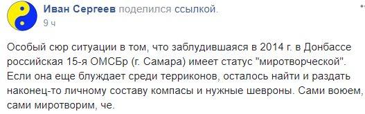 Для ООН неприемлемо привлечение сепаратистов к переговорам о миротворцах на Донбассе, - МИД ФРГ - Цензор.НЕТ 6772