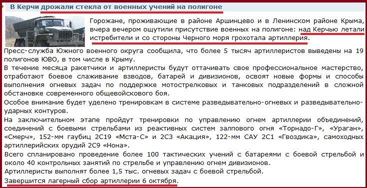 Додон приостановил решение правительства Молдовы об участии армии в учениях в Украине - Цензор.НЕТ 8207