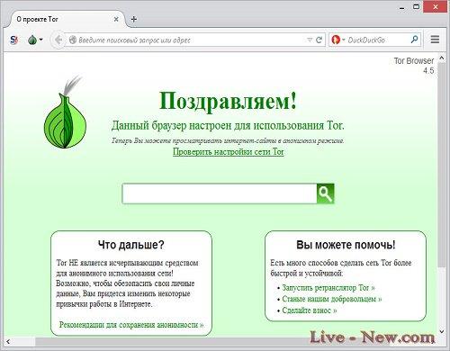 Тор браузер изменяет ip hydra2web даркнет что это hydraruzxpnew4af