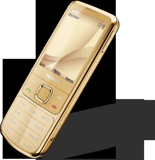 Телефон nokia 6700 китайский купить