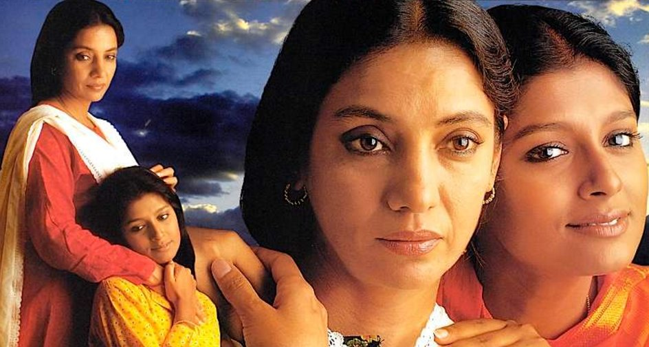 Image result for fire movie deepa mehta twitter
