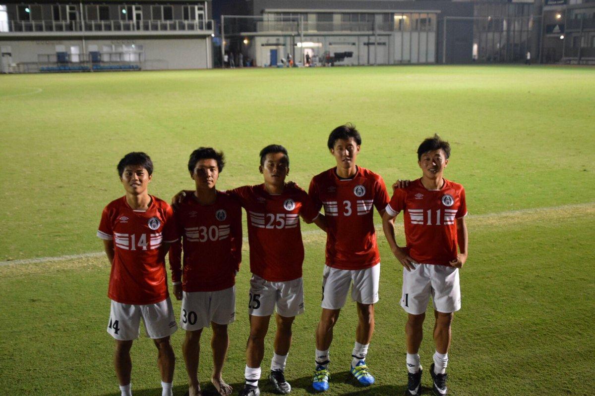 学園 サッカー 東海 部 大学