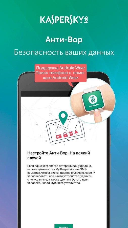 Бесплатно скачать и установить майкрософт офис ворд 2010 на виндовс 7