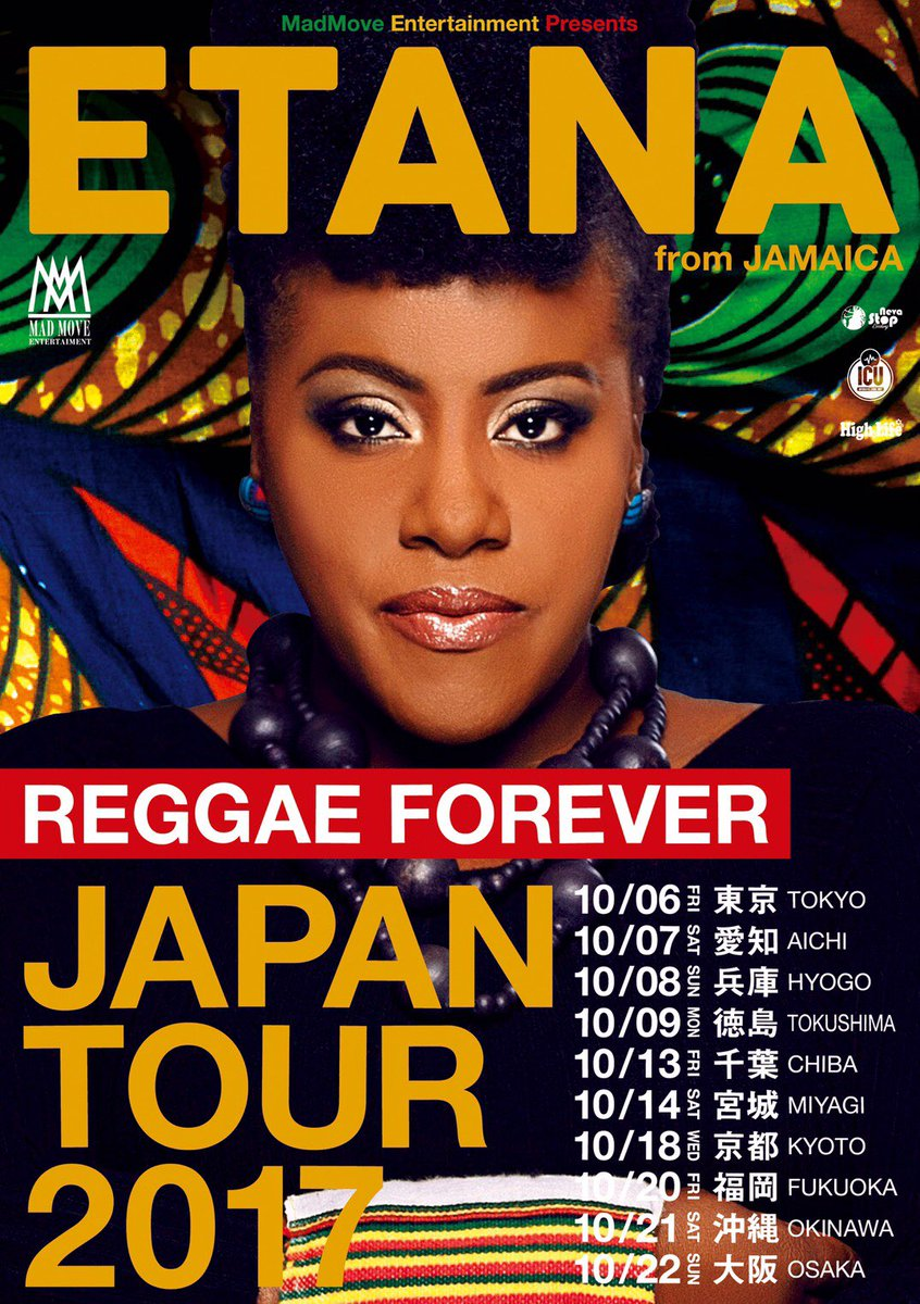 Etana Japan Tourまで残り1ヶ月!!!! 全10ヶ所公演🔥 各会場でお待ちしてます👌  そして、11/22(水)はWorld Standard@心斎橋Sunhall🔊🔊🔊  どっちもチェックお願いします👍👍👍  #MadMove #MadMoveEnt