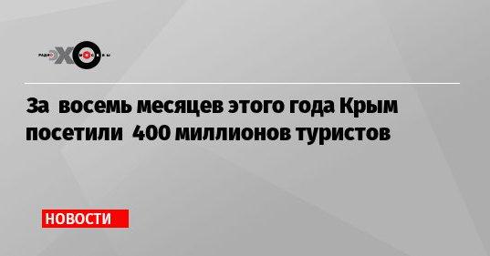 Парубий обсудил с маршалком Сейма Польши Кухцинським негативные последствия строительства газопровода Nord Stream-2 - Цензор.НЕТ 2556