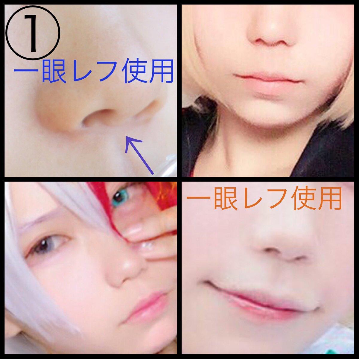 小さく 方法 する の 鼻 穴