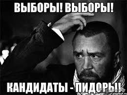 """Украина ожидает, что ЕС внесет в санкционный список всех участников """"выборов"""" в оккупированном Севастополе - Цензор.НЕТ 5405"""