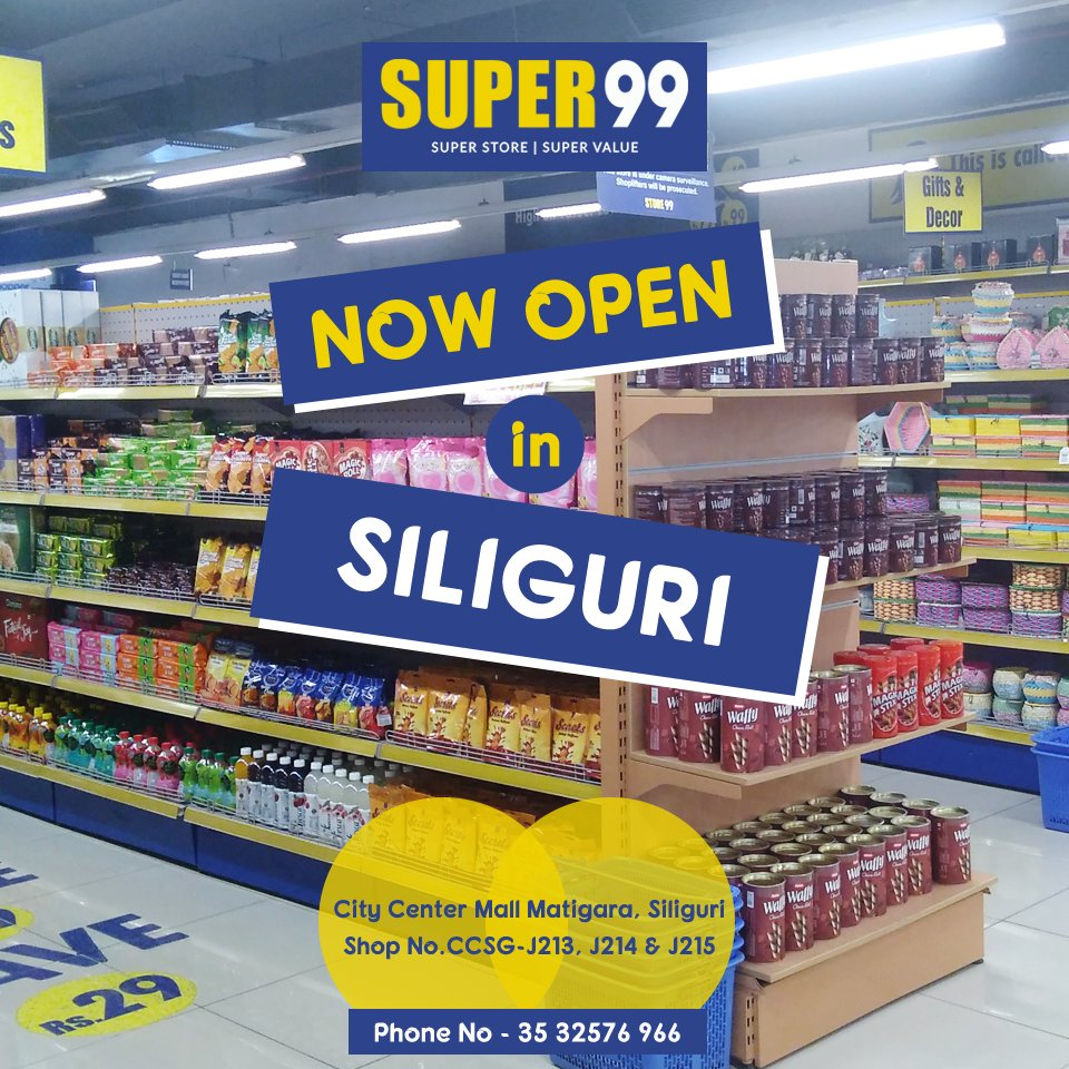 Super 99 On Twitter Super 99 Is Now In Siliguri