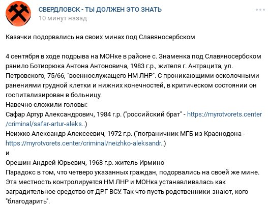 Во время учебных стрельб в России один военнослужащий погиб, пятеро ранены - Цензор.НЕТ 3042