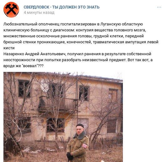 Во время учебных стрельб в России один военнослужащий погиб, пятеро ранены - Цензор.НЕТ 7757