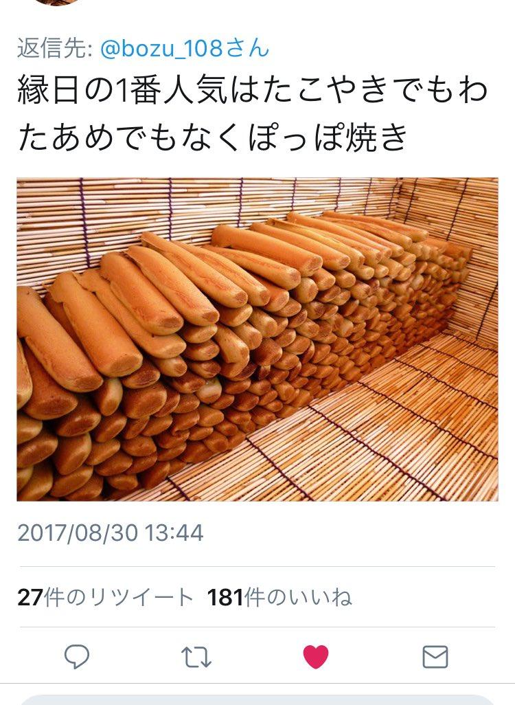 新潟県民しか分からないこと選手権の画像バージョンの入選作品結果発表!ツイートするの忘れてました。 pic.twitter.com/e9SSSghWTx