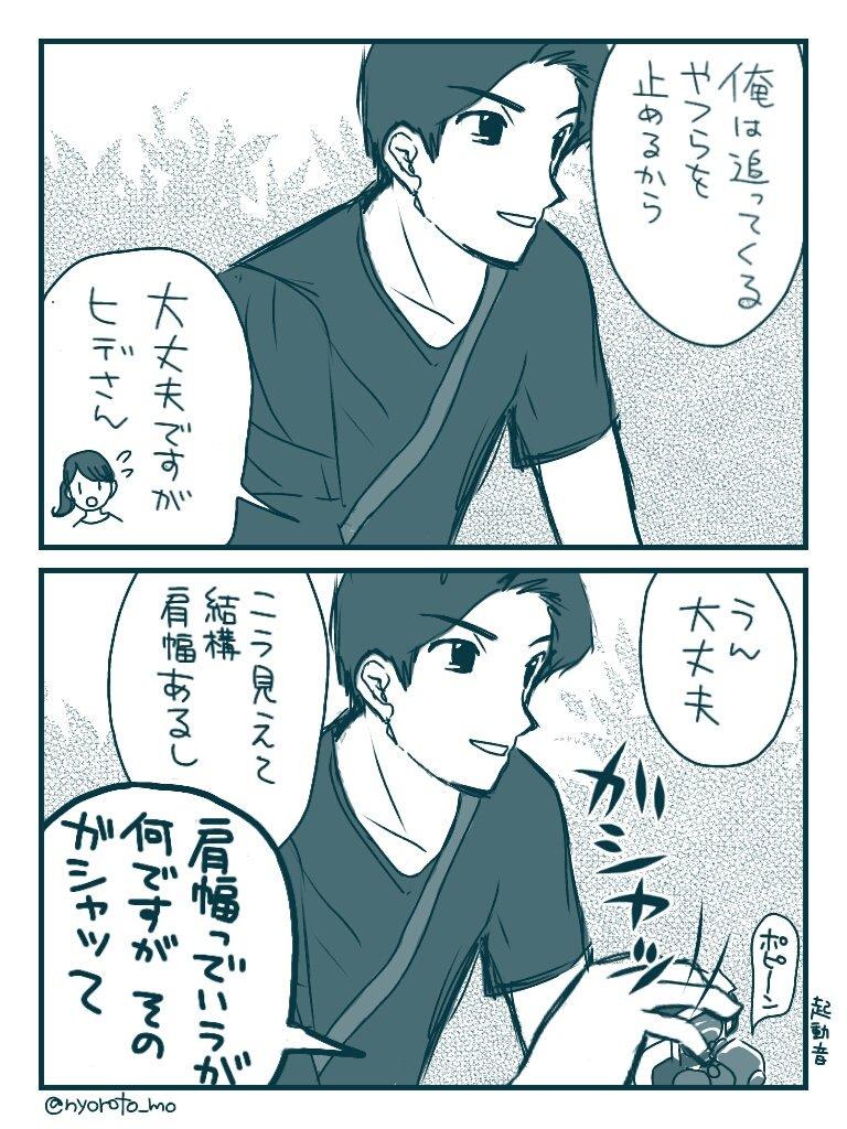 Tweet ひよっこイラストまとめ随時更新 ひよ絵 ひよっこ絵