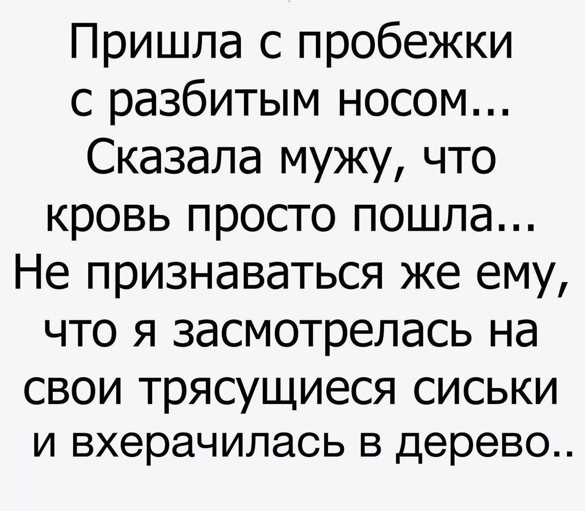 Кремль не имеет отношения к рекламе на Facebook во время выборной кампании в США, - Песков - Цензор.НЕТ 9046
