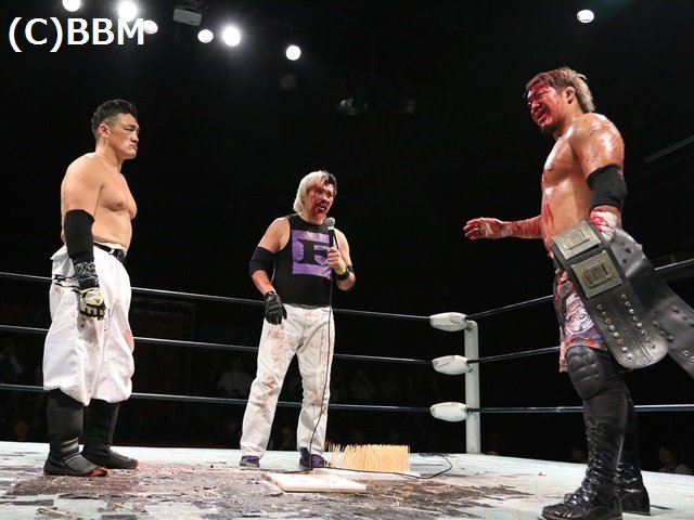 "BJW: Resultados ""Saikyou Tag League 2017 Pre-Opening"" 06/09/2017 4"