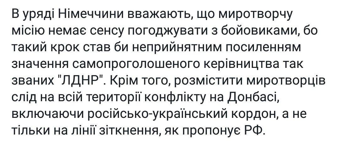 """""""Представители Донецка и Луганска"""" поддержали российскую концепцию ввода на Донбасс контингента ООН на линию соприкосновения, - Грызлов - Цензор.НЕТ 4711"""