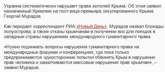 Додон распорядился о проверках в армии и привлечении к ответственности молдавских военнослужащих, причастных к учениям НАТО Rapid Trident-2017 в Украине - Цензор.НЕТ 6301