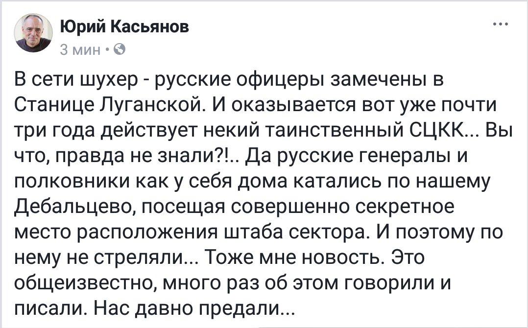 """""""С 25 августа Украина не имеет ни одного погибшего в АТО"""", - Порошенко - Цензор.НЕТ 5042"""