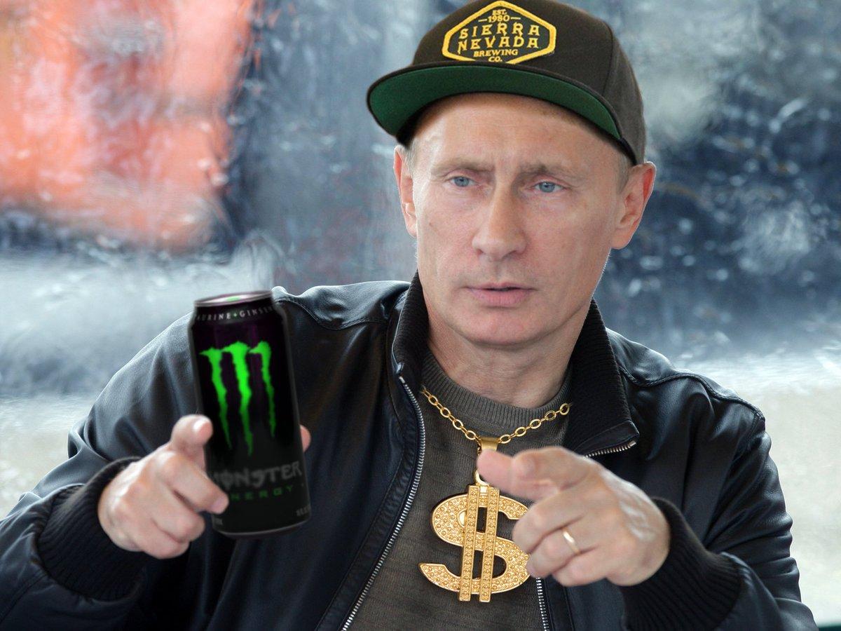 Putin Photoshop