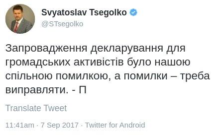 Заявление Порошенко в Раде о 90% обновления Верховного Суда - чудовищная ложь, - юрист Маслов - Цензор.НЕТ 5208