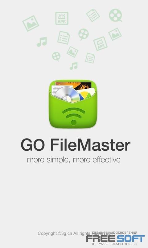 Файл менеджер для android скачать