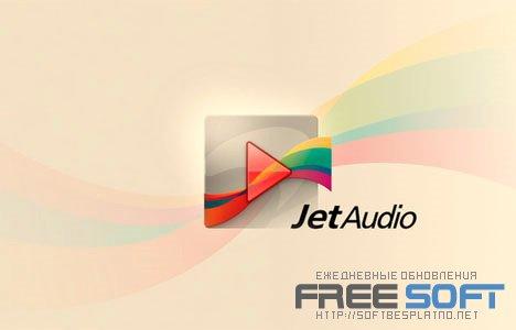 Аудиоплеер для андроид бесплатно