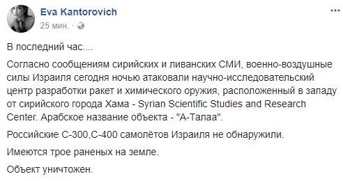 Во время учебных стрельб в России один военнослужащий погиб, пятеро ранены - Цензор.НЕТ 1651
