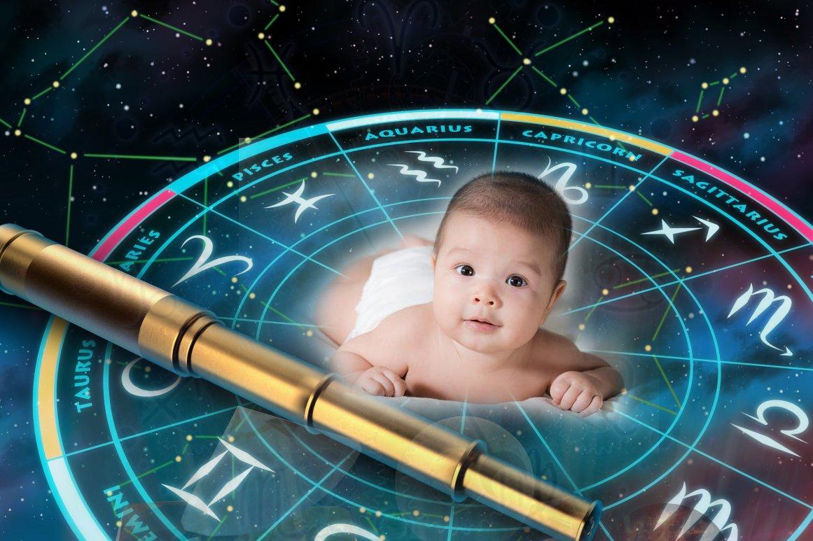 картинки для астролога приезду анси