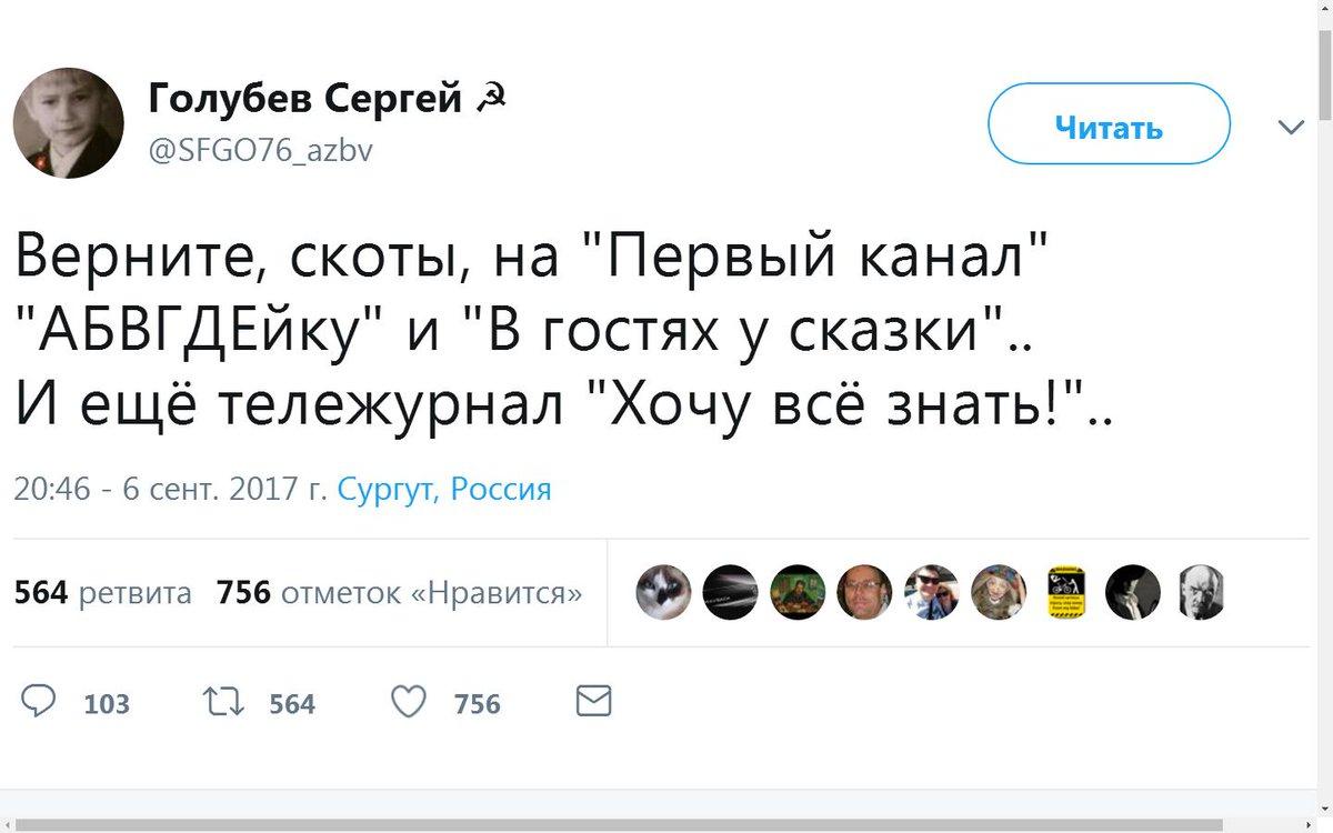 Власти Москвы намерены снять мемориальную доску Немцову, установленную сегодня - Цензор.НЕТ 8790