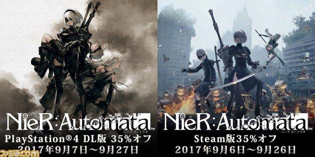 『NieR:Automata』PS4ダウンロード版/Steam版が35%OFFで販売開始、セール期間は9月27日まで(Steam版は9月26日まで)