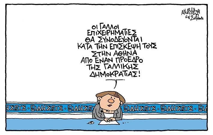 ευρώ πορνό ταινίες