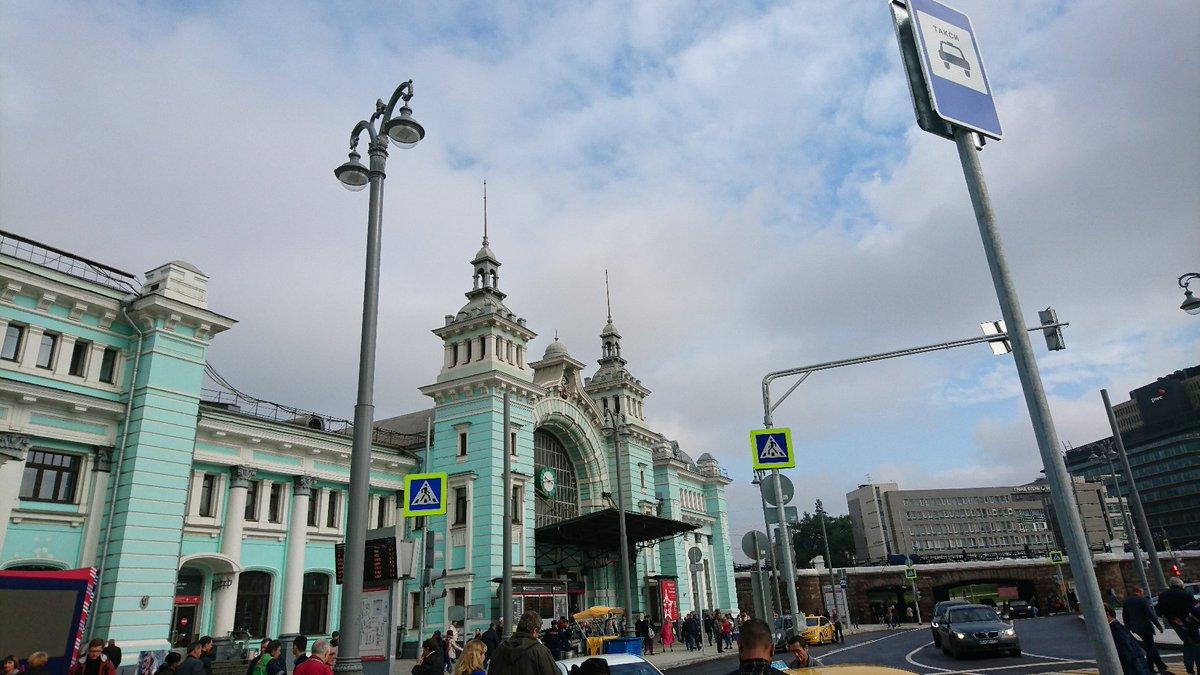 Белорусский вокзал расписание цены