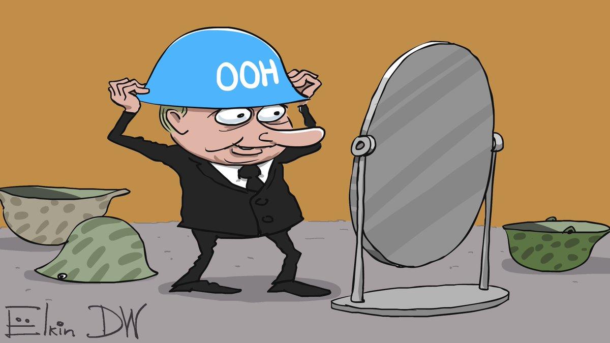 Генсек ООН будет руководствоваться решением Совбеза по отправке миротворцев на Донбасс - Цензор.НЕТ 2980