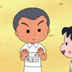 清水やサッカーファンには常識?ちびまる子ちゃんのケンタ君は長谷川健太監督!
