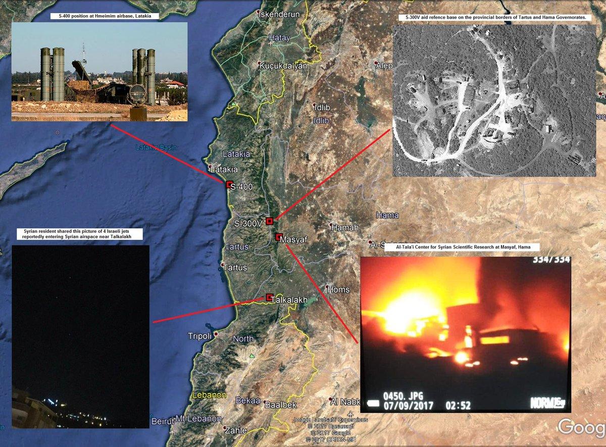 Syrian War: News #15 - Page 39 DJHVRc1W4AEKRaV
