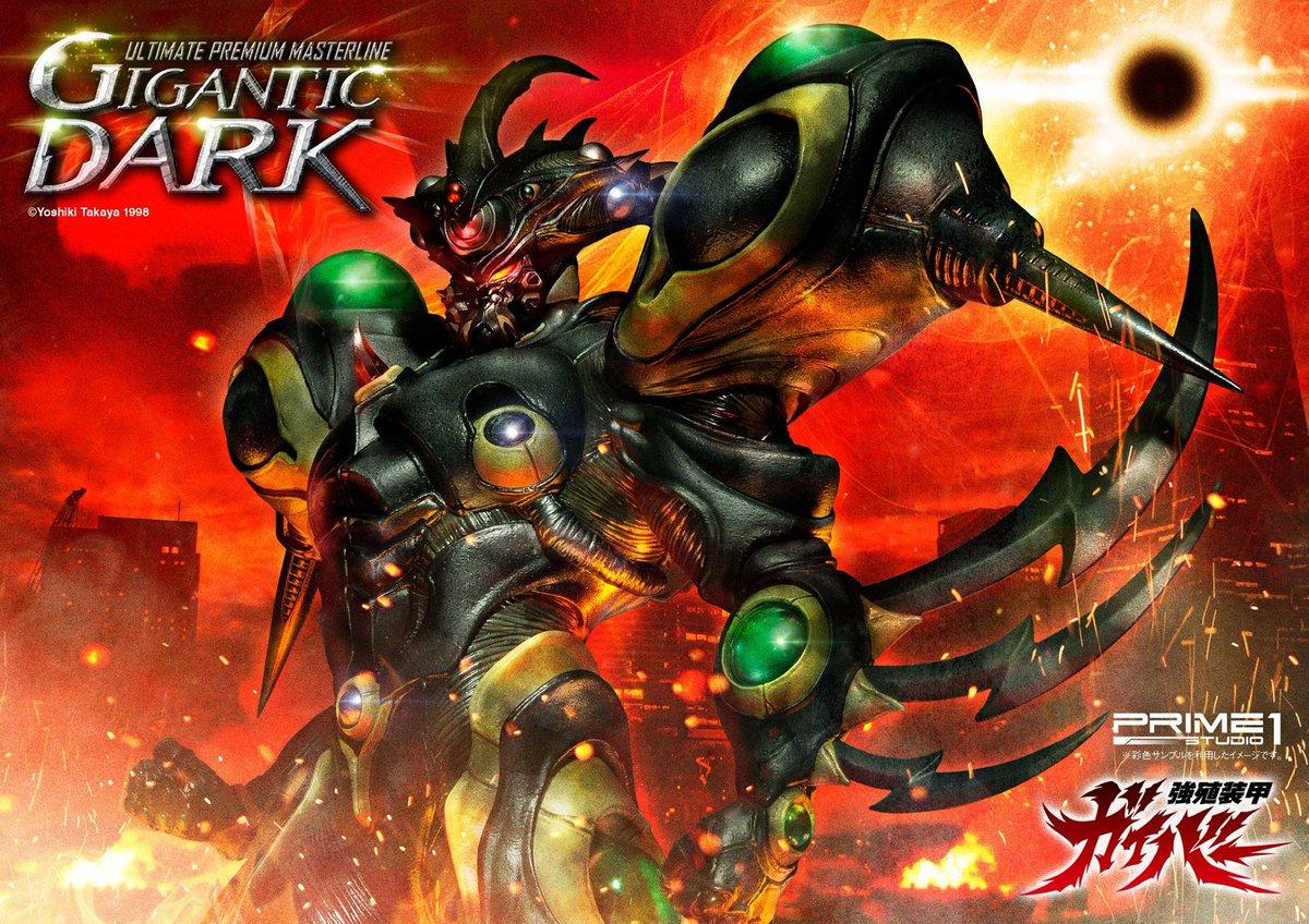 Prime 1 Studio выпускает статую Gigantic Dark: