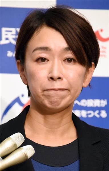 山尾離党 hashtag on Twitter