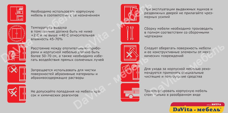 инструкция по эксплуатации топаз