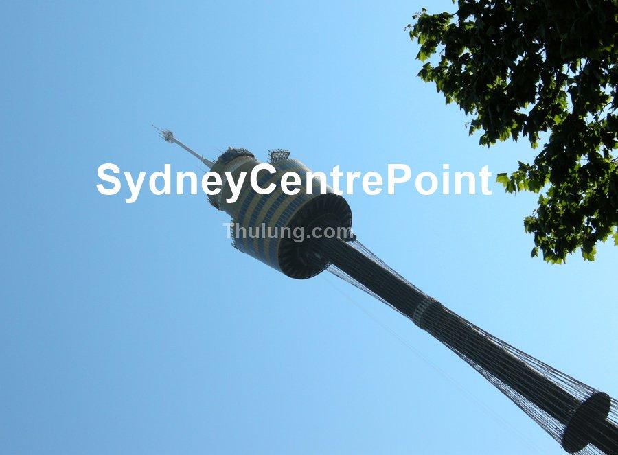 Sydney Centre Point