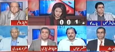 Report Card - 7th September 2017 -  NAB Reference Against Sharif Family thumbnail