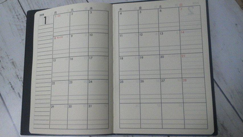 test ツイッターメディア - セリアでお買い物した スケジュール帳🌟 2017年10月~2018年12月までのマンスリー&ウィークリーのタイプです(*^_^*) 2018年3月まで欲しかったので 少し残念なスケジュール帳でした(>_<) お仕事の記録や家計簿代わりに使おうかな(*^_^*) #セリア https://t.co/8CGjWmLNp0