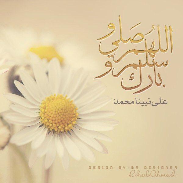 سجلوا حضوركم بالصلاة على محمد وآل محمد - صفحة 17 DJJUzOnXgAAtdha