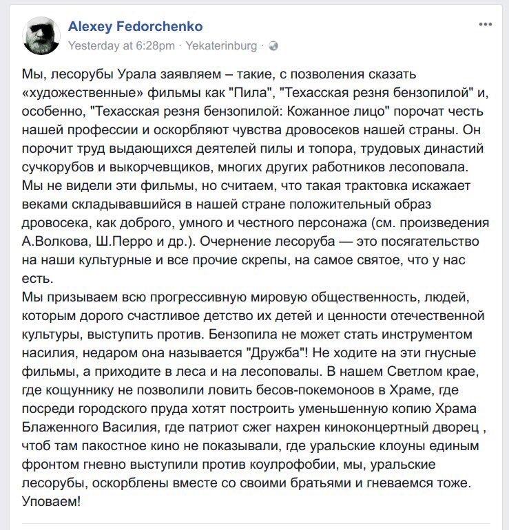 Франция не признает аннексию Крыма и юрисдикцию оккупационного суда, - посол - Цензор.НЕТ 8764