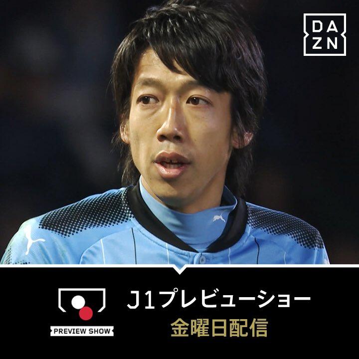 北海道コンサドーレ札幌 監督
