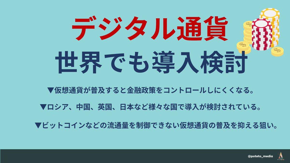 DJLOHw8VAAAKw3J - 2017.09.08<br>日本経済新聞のイチメンニュース