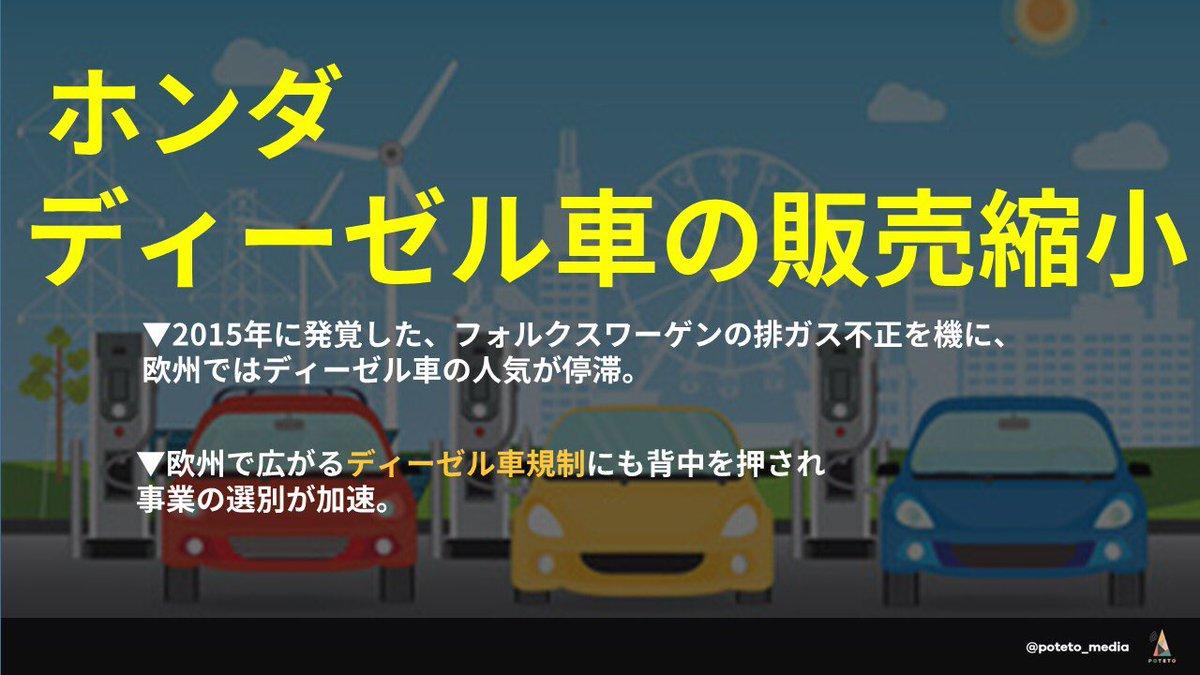 DJLQoi V4AIkhUS - 2017.09.08<br>日本経済新聞のイチメンニュース