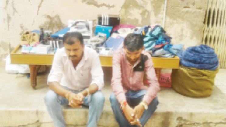 Two held in rural Kutch for cheating with online retailer Flipkart