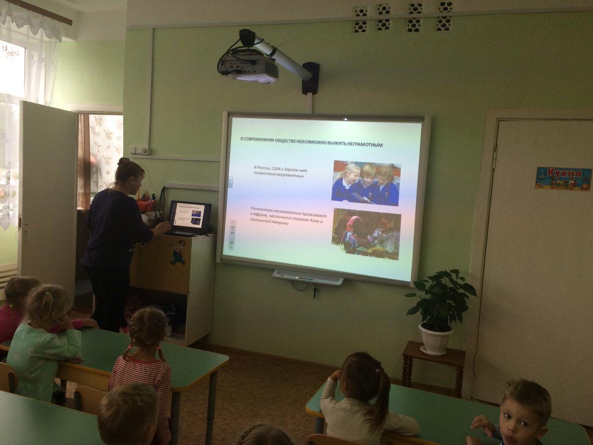 Презентация для детей по терроризму