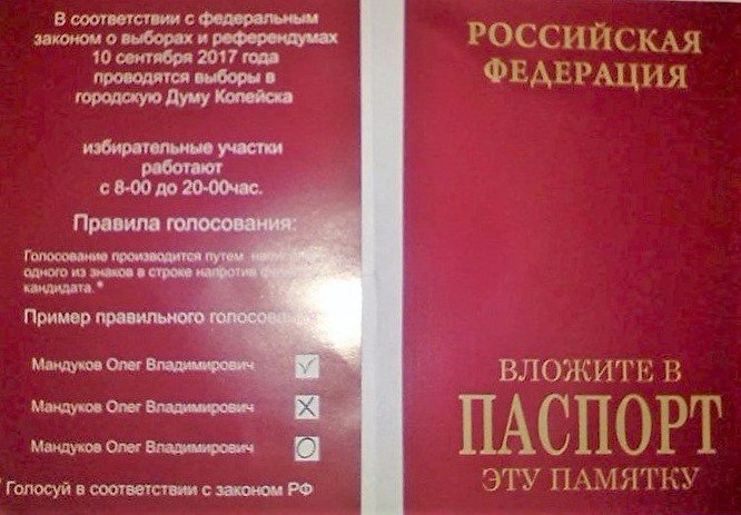 Инструкции по функциональным обязанностям
