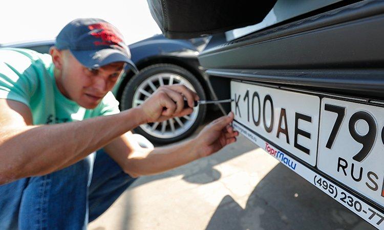 Порядок оформления автомобиля при покупке с рук