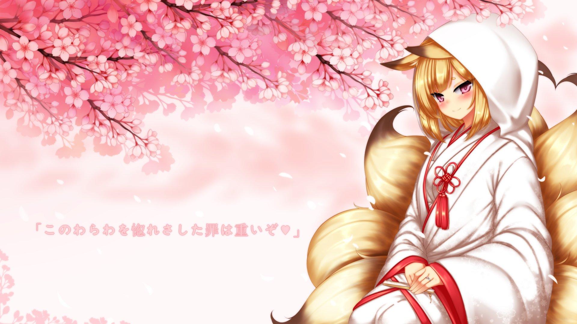 御奈羽 花嫁カヨウ おまけに壁紙を作りました 幸せな笑顔の花嫁本当に美しい これからカヨウはきっと賢妻狐になる為にを頑張りますねw 千年戦争アイギス アイギスお絵かき